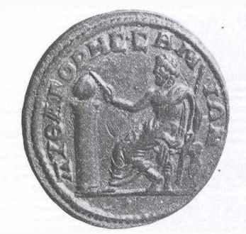 Όψη νομίσματος του 250 μ.Χ. όπου απεικονίζεται ο Πυθαγόρας ο Σάμιος