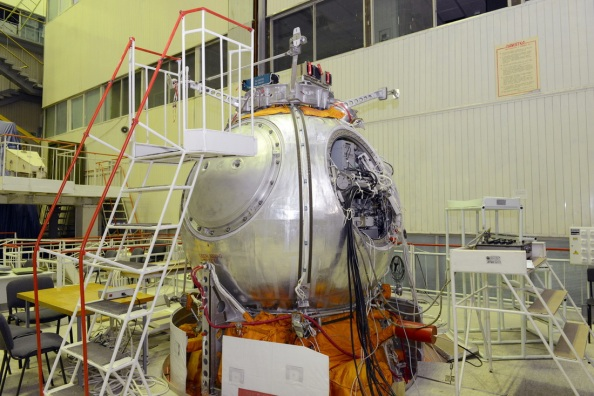 H διαστημική κάψουλα Bion-M