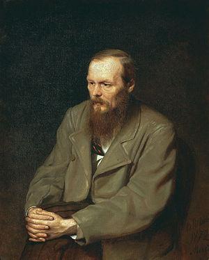 Portrait of Dostoyevsky in 1872 painted by Vasily Perov