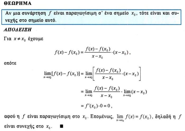 theorem1