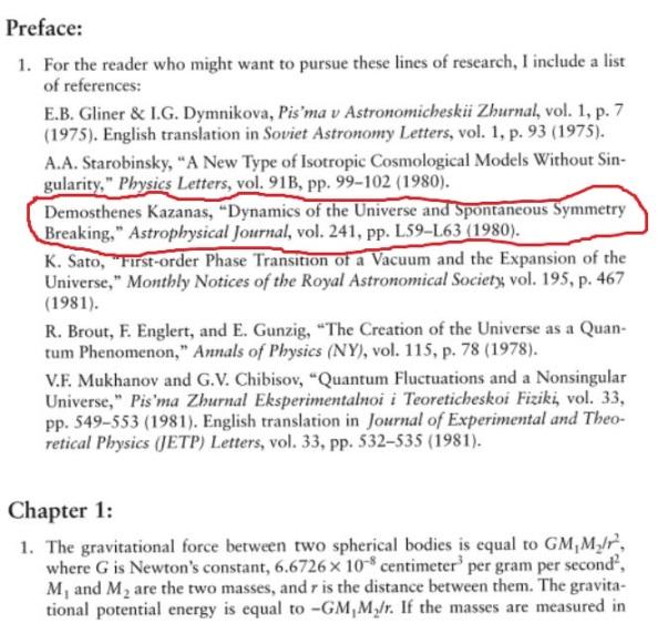 """Στις πρώτες-πρώτες αναφορές του βιβλίου του Alan Guth """"The Inflationary Universe""""  βρίσκεται η Η εργασία του Δημοσθένη Καζάνα"""