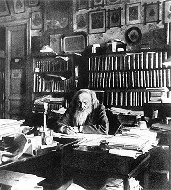 mendeleev31