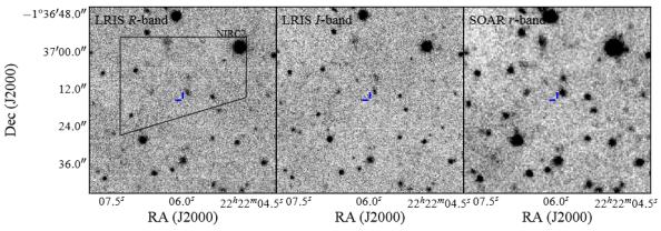 Εικόνες στο ορατό φως της περιοχής που βρίσκεται το  PSR J2222 - η θέση του οποίου υποδεικνύεται με τα μπλε βέλη