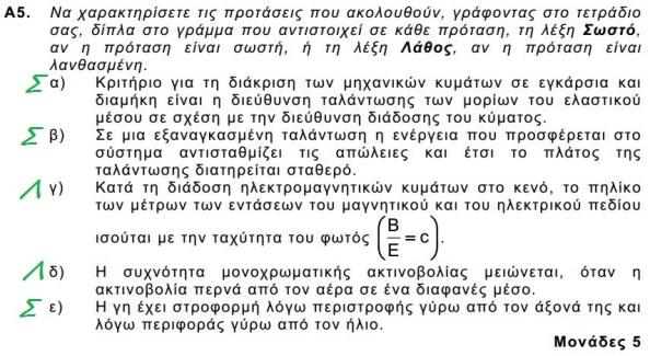 thema_a5