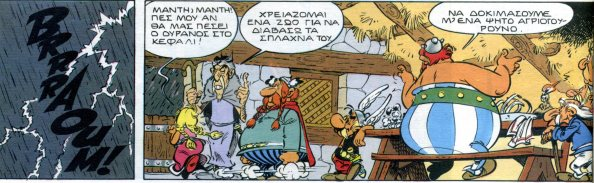 asterix002