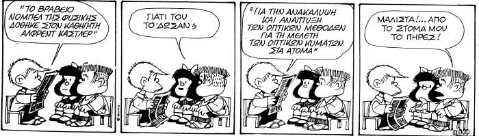 mafalda002