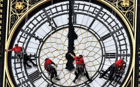 clock-elizabeth-to_3078420b
