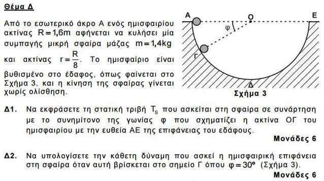 themaD1_2