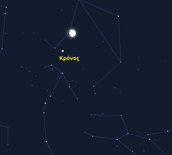 28-6-2015, ώρα 10:15 O πλανήτης Kρόνος κοντά στη Σελήνη