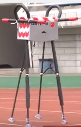 ρομποτ1