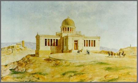 Το κτίριο του Αστεροσκοπείου Αθηνών (σχέδιο του 1842). Πίσω αριστερά διακρίνεται η Ακρόπολη και στα δεξιά είναι ο Λόφος Νυμφών.